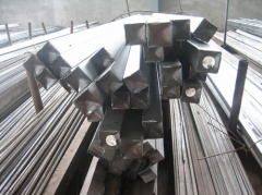 Free cutting square steel